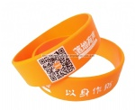 Promotoinal Scan Qr Silicone Bracelet for Advertising