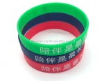 Customized Logo Imprinted Silicone Bracelets