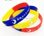 Promotional Segment Silicone Bracelet, Debossed Filled Wristband