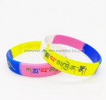 Promotional Segment+Debossed Filled Color Silicone Wrist Band