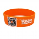 Promotional Silicone Qr Bracelet for Business Advertising